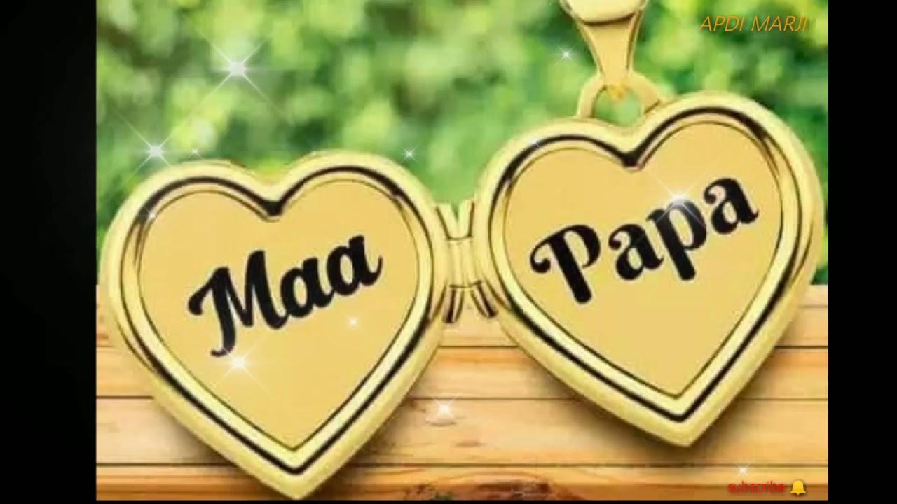 Maa Papa Whatsapp Status Mom Dad Status New 2019 Apdimarji