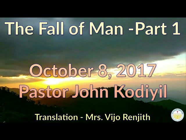 Spirit, Soul & Body - The Fall of Man ആത്മാവ്,പ്രാണന്,ശരീരം -മനുഷ്യന്റെ വീഴ്ച