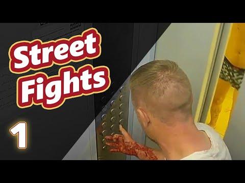 Уличные драки №1 😤 Street Fights Russian