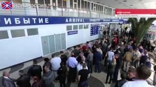 Рада переименовала Симферопольский аэропорт(Кризис, высокие цены, война, рост преступности, долги, падение курса гривны – отличный повод для украинских..., 2015-05-15T07:22:49.000Z)