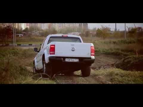 Школа Amarok в Юг-Авто/ Volkswagen Amarok тест-драйв на бездорожье.
