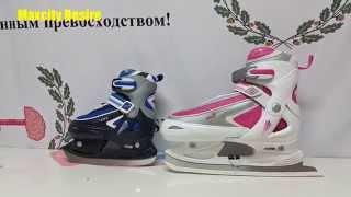 Обзор раздвижных коньков Maxcity Desire Boy и Maxcity Desire Gir / Review ice skates