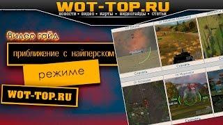 видео Вылетает и зависает игра World of Tanks в патче 9.15 | Решение проблемы