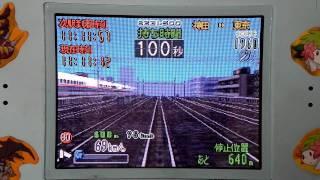 【HD】電車でGO!DS E231系山手線外回り 神田~東京