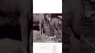 يا عز من في الارض مخلوق ✋