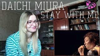 三浦大知 (Daichi Miura) - Stay With Me  Live Reaction 