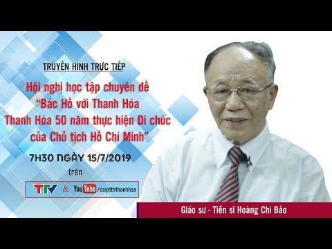 Mới nhất | Trực tiếp Giáo sư Hoàng Chí Bảo kể chuyện xúc động về bác Hồ | Tháng 7/2019