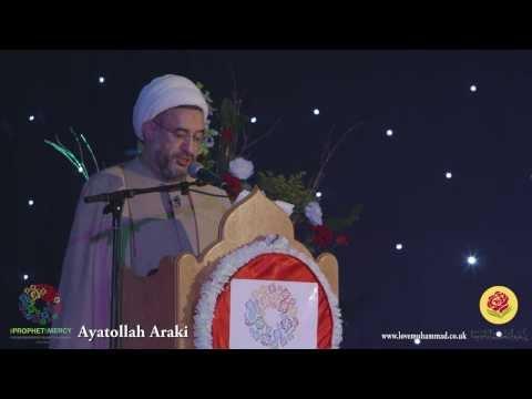 Ayatollah Araki - Love Muhammad 2014 - Wembley Stadium