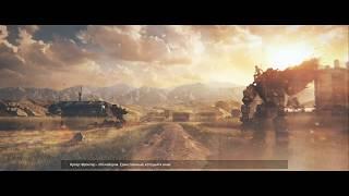 Titanfall 2. Вступительный ролик игры. Сага о пилотах.
