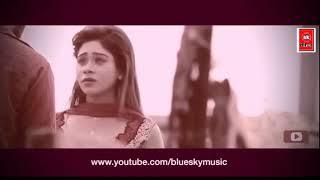Bhaloi Chilam Tere Bhalobashi sukher boli