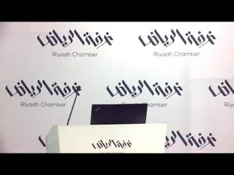 "CPE event ""Impact of VAT"" (Saudi Arabia, 31-Oct-17)"