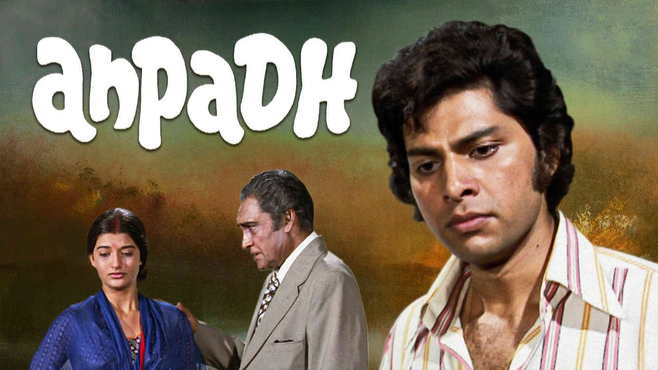 Download Anpadh - Hindi Full Movie - Ashok Kumar, Parikshat Sahni, Zarina Wahab - Hit Hindi Movie