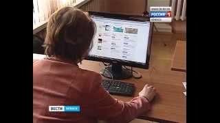 В Брянске открылся электронный читальный зал Президентской библиотеки имени Б.Н. Ельцина