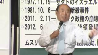 [ 宇野 正美 ] 日本の独立自尊が幕開けする。