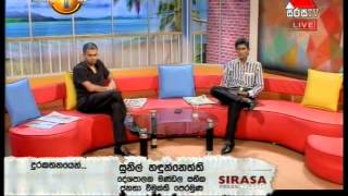 Sirasa Press Release Sirasa TV 22 -10- 2014