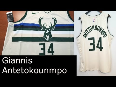 "Detail look at Milwaukee Bucks Nike ""City Edition"" Swingman Jersey Giannis Antetokounmpo"