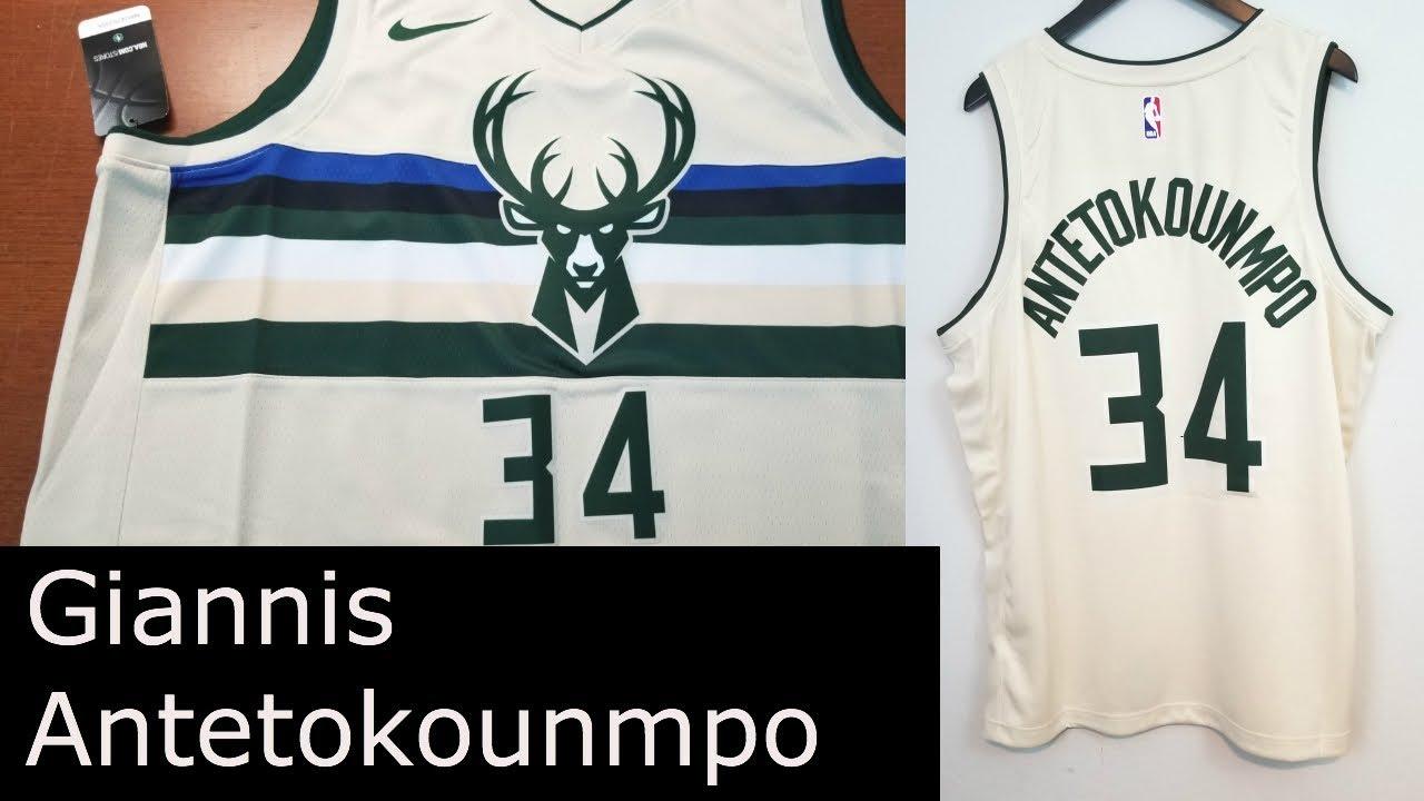 Detail look at Milwaukee Bucks Nike