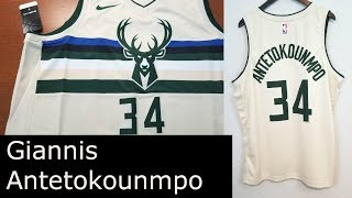 "Detail look at Milwaukee Bucks Nike ""City Edition"" Swingman Jersey Giannis Antetokounmpo"
