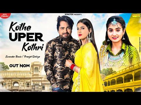 Kothe Uper Kothri Lyrics | Renuka Panwar Mp3 Song Download