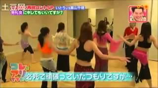 嵐 はねるのトびら 2008年 VS嵐の番宣 大野智 ほぼ100円ショップ 1 . 【...
