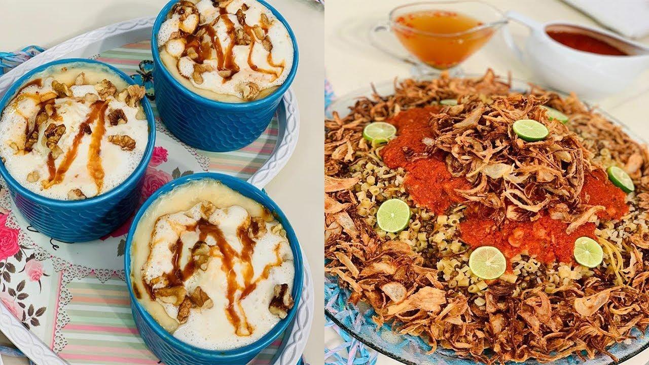 العزومة مع الشيف فاطمة أبو حاتي   طريقة عمل كشري الحلة الواحدة - أرز باللبن  - YouTube