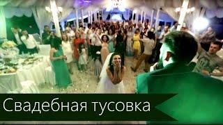 Свадебный угар. Свадебный клип. Edgar Ti. Не Невеста. Клип. Свадьба