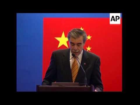 US Comm.Sec. Gutierrez urges tougher crackdown on pirated goods