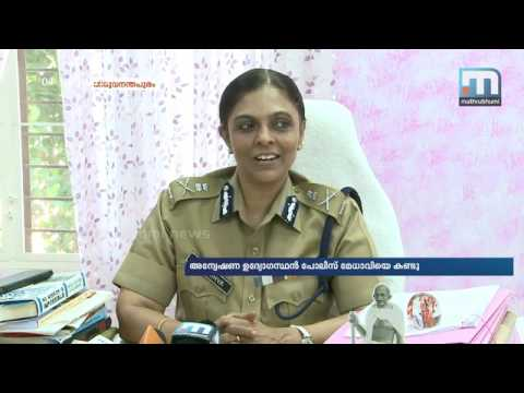 ADGP B Sandhya says probe on actress attack in right track