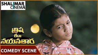 Trisha Leda Nayanthara Movie    Kids Funny Counters G.V.Prakash Kumar Comedy     Shalimarcinema