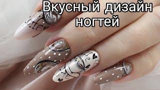 граматические ашибки теплая осень на ногтях простой дизайн ногтей маникюр гель лак коррекция ногтей