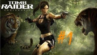 Tomb Raider Underworld прохождение часть 1