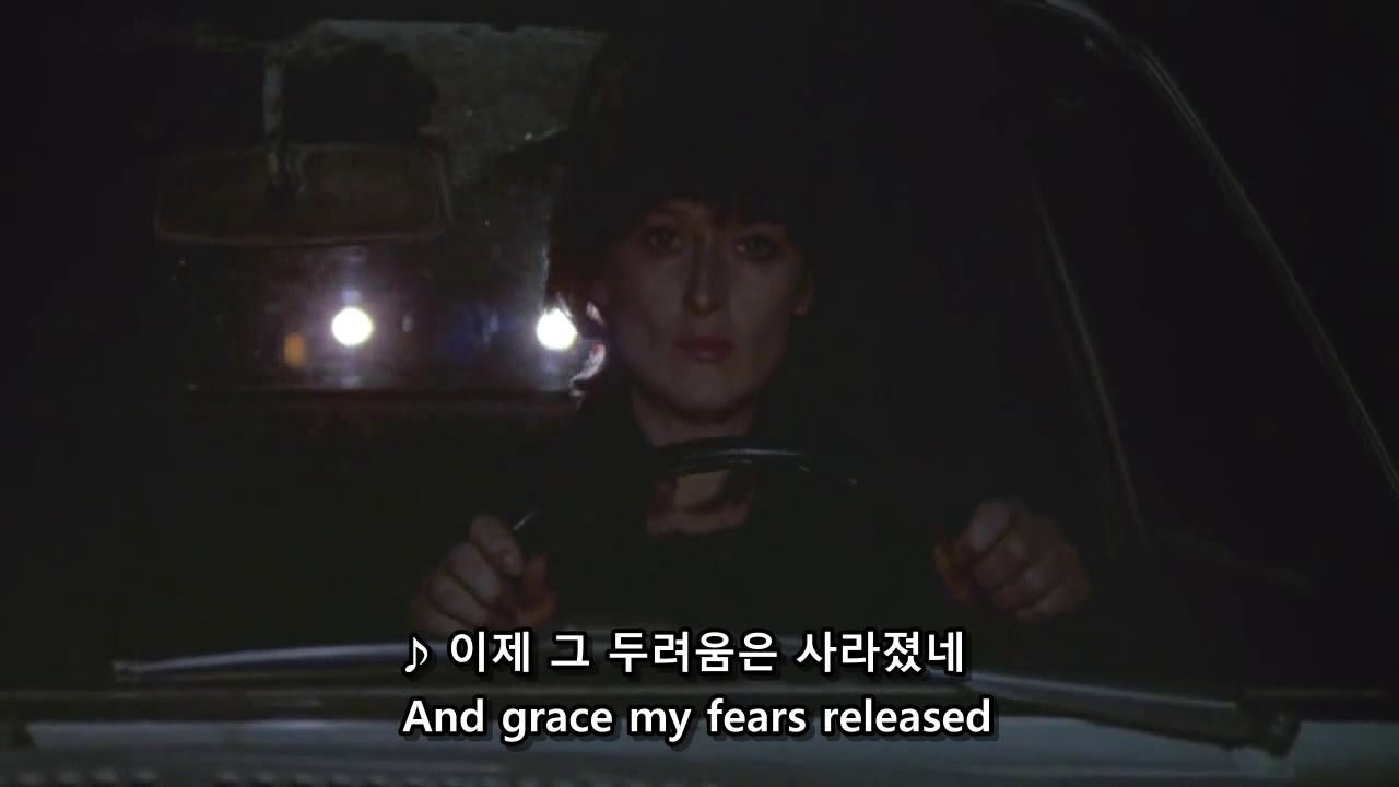 Download Boinda▶(Silkwood,1983)-Mike Nichols-Amazing Grace Song by Meryl Streep