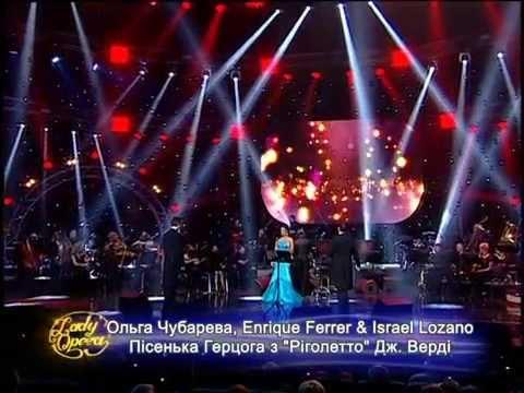 "КОНЦЕРТ (2 часть )  ""EUROPE ""  LADY OPERA   Olga Chubareva UKRAINE"""