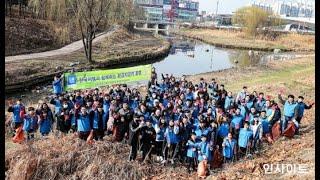 한국지엠 직원들이 하천으로 달려가 미꾸라지 풀어놓은 이…