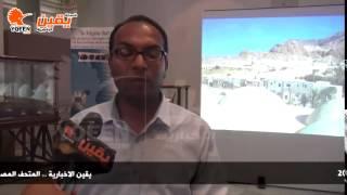 يقين| عمرو فاروق يرصد أنشطة المتحف المصرى فى اليوم العالمى للمتاحف