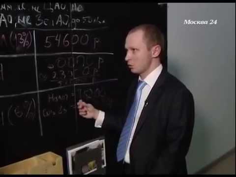 Экономика: Как рассчитать патент на сдачу квартиры