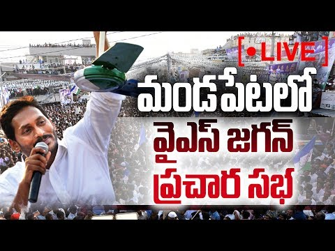 YS Jagan Full