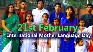 """Amar Bhaier Rokte Rangano Ekushe February ""  Song - Small Tribute to Language Martyr"