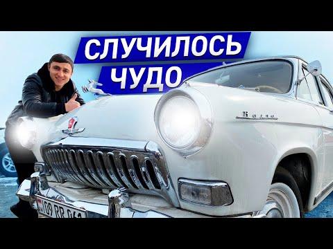 Авторынок Армении А ВЫ ВИДЕЛИ ТАКИЕ МАШИНЫ ФЕВРАЛЬ 2020! СТЭПХАН  АВТО