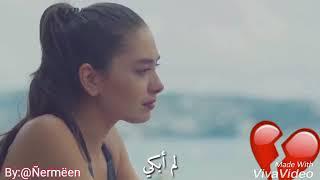 حالة واتس اب اللي كانو نور عيوني محمد رشاد 2018