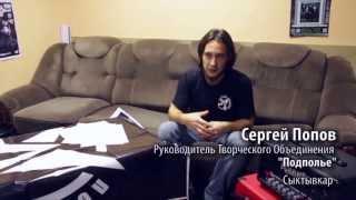 О фестивале тяжелой музыки европейского масштаба в России. (GTSL)