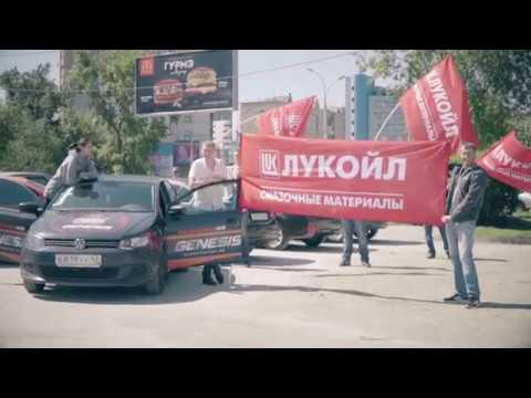 Genesis Novosibirsk 2017