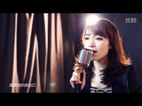 [MV] My love my fate - Yao Si Ting
