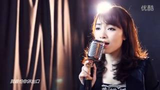 [MV] My love my fate - Yao Si Ting