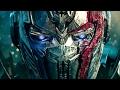 Трансформеры 5: Последний рыцарь — Русский трейлер с Суперкубка (2017)
