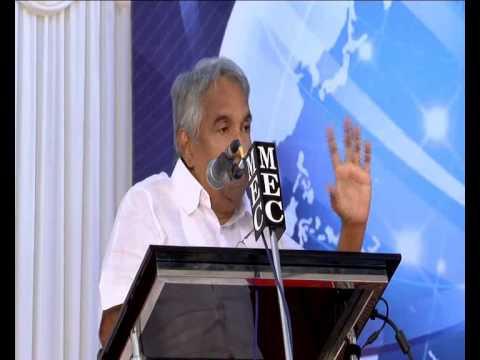 Kerala chamber seminar on the future of it ites and electronics hubs in kerala youtube - Chambr kochi ...