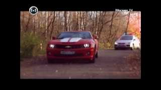 """Москва рулит"": спорткар Camaro SS от Chevrolet"
