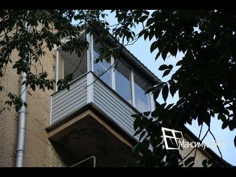 Максимус окна - балкон с крышей в сталинке, комплексный ремонт