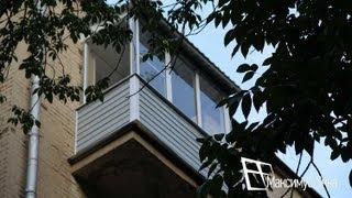 Максимус окна - балкон с крышей в сталинке, комплексный ремонт(, 2013-09-10T16:53:16.000Z)