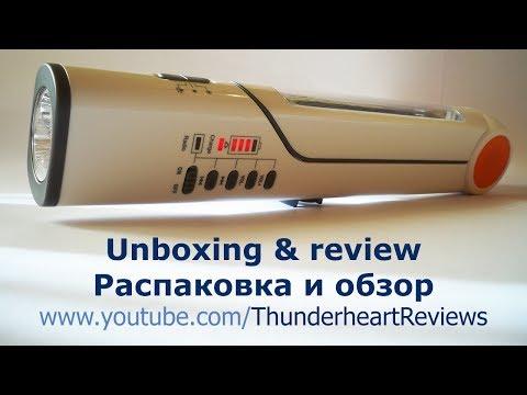 XLN-609 lamp review (Solar panel + FM radio + flashlight + dynamo + power bank + siren)
